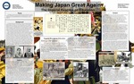 Making Japan Great Again: The Imperial Rescript on Education by Ayoung Kang, Alistor Skabelund, and Matthew Stephenson
